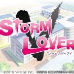 タイトル画面|STORM LOVER V