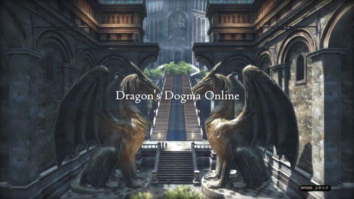 シーズン1 エンディング|ドラゴンズドグマオンライン