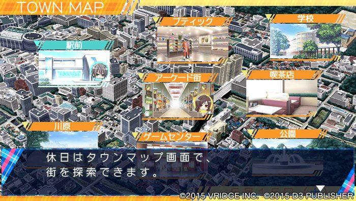 タウンマップ|STORM LOVER V