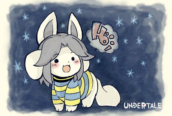 テミー|UNDERTALE