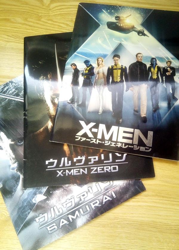 X-MEN ウルヴァリン パンフレット