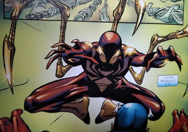 「アメイジング・スパイダーマン:シビル・ウォー」